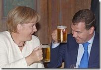 Рабочий визит президента России в Мюнхен